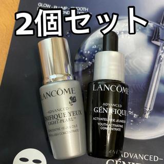 LANCOME - ❤️ランコム サンプル 2個セット ジェニフィック アドバンストN 美容液