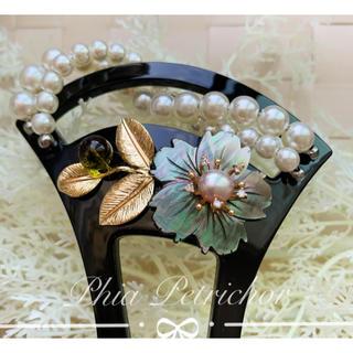 髪飾り 黑蝶貝 かんざしB2010289 バチ型 結婚式 簪 留袖 着物 成人式(ヘアアクセサリー)