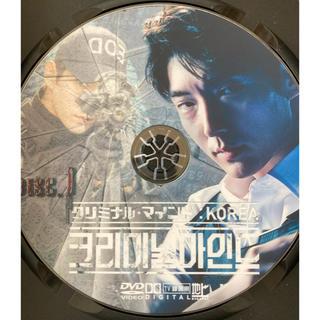 韓国ドラマ クリミナル・マインド・KOREA DVD10枚(TVドラマ)