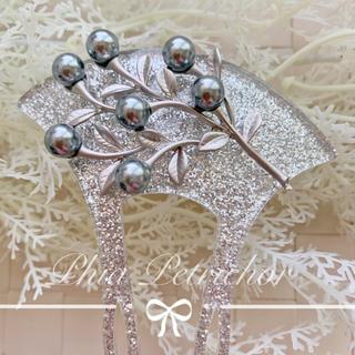 かんざし 髪飾り パール 簪 着物X20102618留袖 結婚式 成人式 訪問着(ヘアアクセサリー)