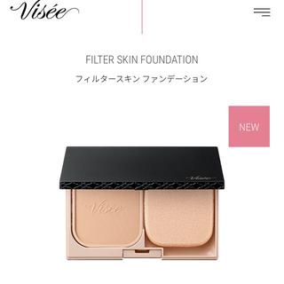 VISEE - ヴィセ リシェ  10/16新発売 フィルタースキン ファンデーションOC410