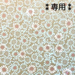 ビーグレン(b.glen)のぴゅあ様専用 ホワイトクリーム×5本(フェイスクリーム)