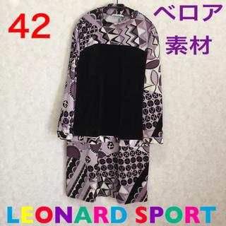 LEONARD - レオナールスポーツ ワンピース Lサイズ