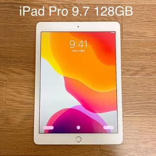 iPad - 【美品】iPad Pro 9.7 128GB Wi-Fiモデル ゴールド