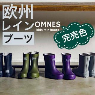 ZARA KIDS - キッズ レインブーツ 長靴 13センチ.14センチ
