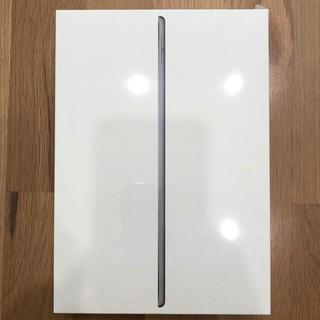 iPad - iPad Air 3 256gb wifi 新品未開封