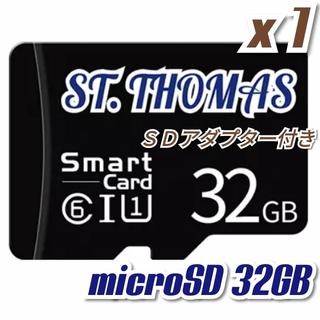 マイクロSDカード 32GB 1枚 ブルー 95MB/s 高速 class10