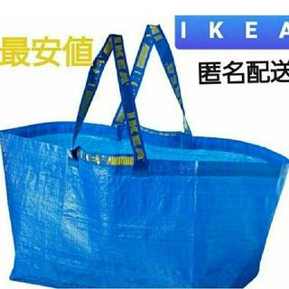 IKEA - 人気♪IKEA 整理やショッピングバッグ/フラクタ/ブルーバッグ/Lサイズ1枚