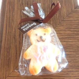 くまさんʕ๑•ɷ•๑ʔクッキー型キャンドル(キャンドル)