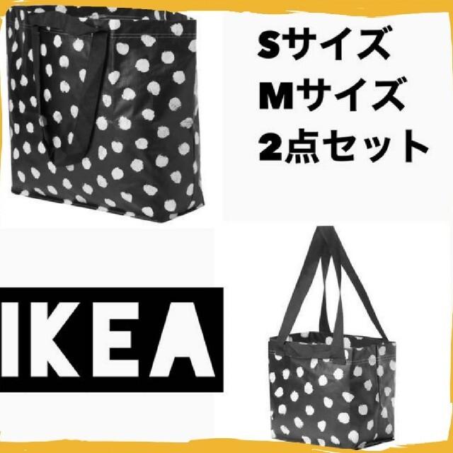 IKEA(イケア)のイケア♥️新品♥️IKEA KLAMBY クラムビー バッグ, ホワイト  2枚 レディースのバッグ(エコバッグ)の商品写真