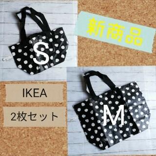 IKEA - イケア♥️新品♥️IKEA KLAMBY クラムビー バッグ, ホワイト  2枚