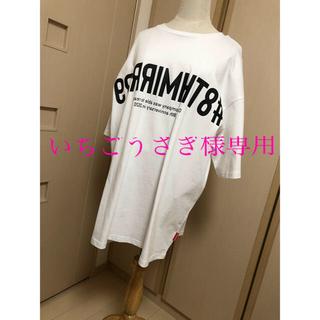 MIRROR9 8周年記念Tシャツ(Tシャツ(半袖/袖なし))