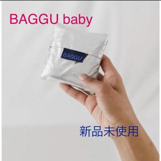 ビームス(BEAMS)のBAGGU baby メタリックシルバー(エコバッグ)