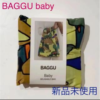 ビームス(BEAMS)のBAGGU baby ダイナソー(エコバッグ)