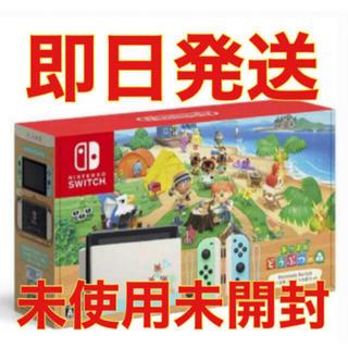 Nintendo Switch - NINTENDO Switch どうぶつの森セット