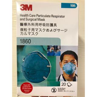 3M社製 N95微粒子用マスク(健康/医学)