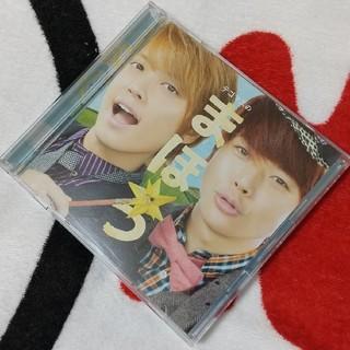 テゴマス - ☆★テゴマスのまほう 初回盤 DVD付★☆
