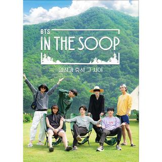 ボウダンショウネンダン(防弾少年団(BTS))のBTS🌿IN THE SOOP(ドキュメンタリー)