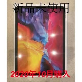 iPad - iPad Pro WiFi 128GB 11インチ  スペースグレイ