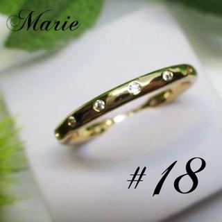 新品18号ダイヤモンド色透明色czリングフルエタニティ(リング(指輪))