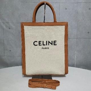 セリーヌ(celine)の新品未使用 セリーヌ スモール カバ バーティカルキャンバス&カーフスキン正規品(トートバッグ)