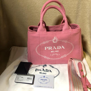 PRADA - プラダ カナパ ピンク ストライプ