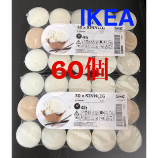 イケア(IKEA)の新品IKEAイケア、アロマキャンドル60個セットバニラ(キャンドル)