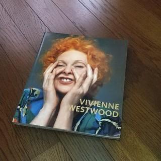 ヴィヴィアンウエストウッド(Vivienne Westwood)の最終値下げ!ヴィヴィアン・ウエストウッド ファッション誌(ファッション/美容)
