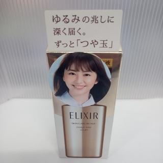 ELIXIR - エリクシール 美容液、シュペリエルデザインタイム、セラム、40mi、レフィル