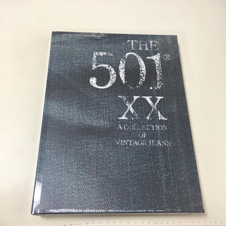 Levi's - THE 501 XX A COLLECTION OF VINTAGE JEANS