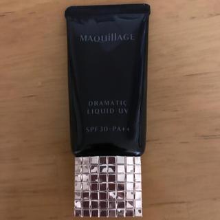 MAQuillAGE - マキアージュ ドラマティックリキッド オークル20