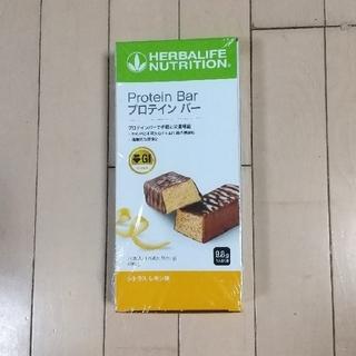 ハーバライフ プロテインバー シトラスレモン味☆
