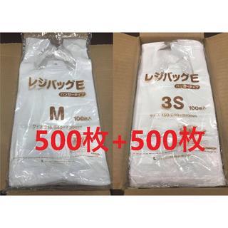 レジ袋 ビニール袋 ゴミ袋 Mサイズ500枚 + 3Sサイズ500枚 まとめ売り