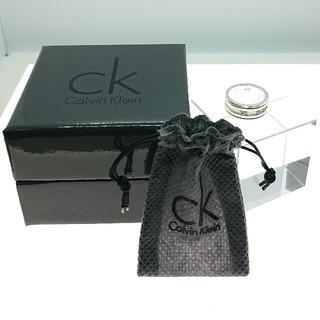 カルバンクライン(Calvin Klein)のカルバン・クライン SVリング 【お値引きします!!】(リング(指輪))