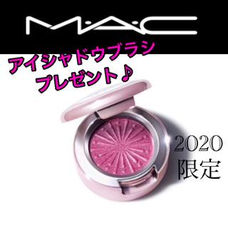 MAC - MAC 2020ホリデー エクスプローシブ ケミストリー ピンク