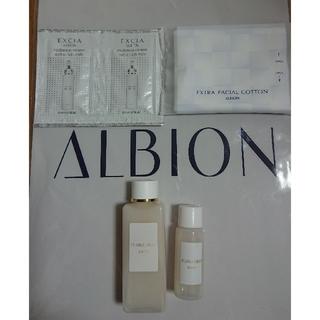 ALBION - アルビオン フローラドリップ サンプル
