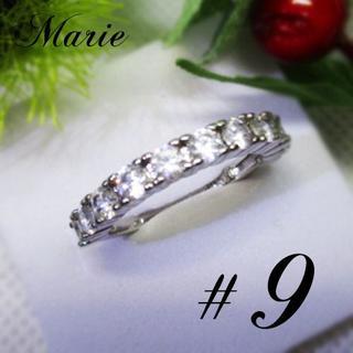 新品9号czダイヤモンドリングハーフエタニティプラチナ色(リング(指輪))