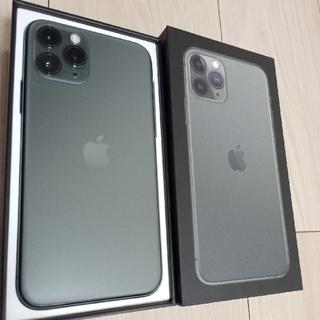 iPhone - AppleStore購入★SIMフリー版 iPhone11pro 256GB