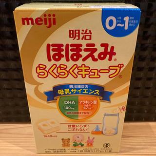 明治 - meiji ほほえみ らくらくキューブ×3箱