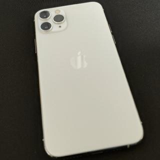iPhone - iPhone 11 Pro シルバー 256GB SIMフリー 美品 おまけあり