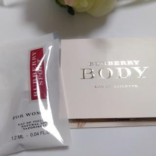 BURBERRY - 【12】バーバリー香水サンプル2点セット