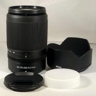 Nikon - 【美品】NIKKOR Z DX 50-250mm f/4.5-6.3 VR