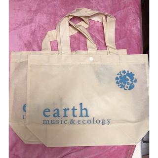 アースミュージックアンドエコロジー(earth music & ecology)のearth music&ecology 不織布 ショッパー 2枚セット(ショップ袋)