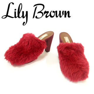 Lily Brown - Lily Brown ♡ ファーサンダル