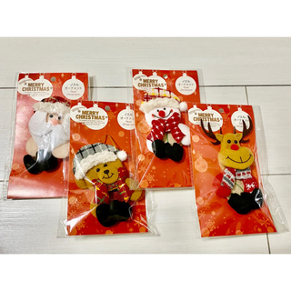【一点物】豪華4つセット クリスマス オーナメント (インテリア雑貨)