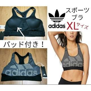 adidas - アディダス OTサイズ スポーツブラ adidas
