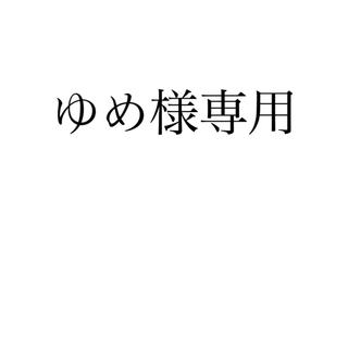 Kiehl's - キールズ【新品未使用】クリームUFC49g