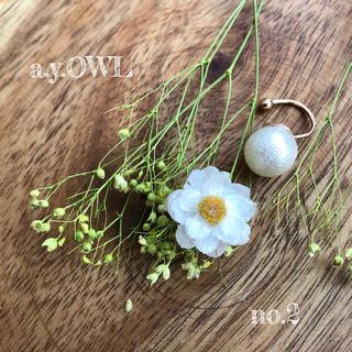 花かんざし*パールイヤーカフセット(イヤーカフ)