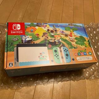 Nintendo Switch - 新品 未開封品 Nintendo Switch どうぶつの森 本体セット