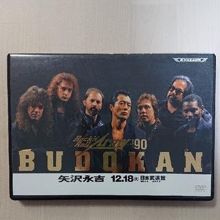 矢沢永吉 DVD「 Rock'n'Roll Army '90 BUDOKAN」